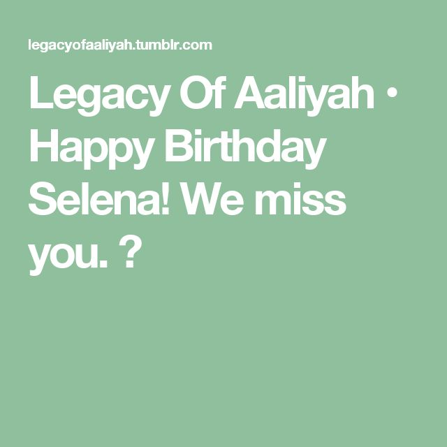 Legacy Of Aaliyah • Happy Birthday Selena! We miss you. ♥