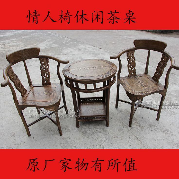 Мебель из красного дерева, венге мебель, из трех частей случайный любовник стол стул спинкой небольшой чай столы и стулья сочетание готов