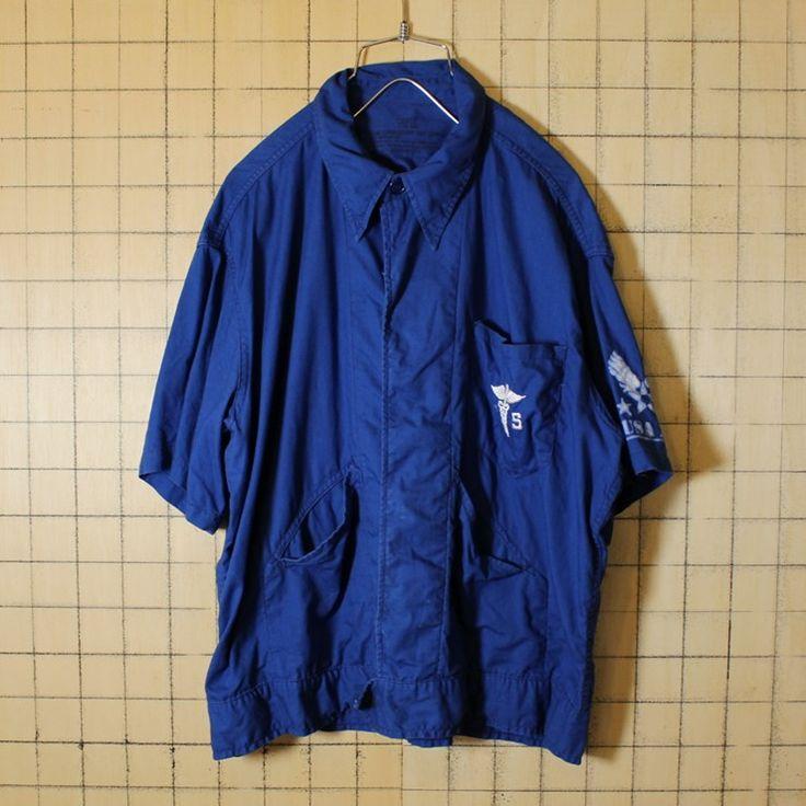 1950's US Army Medical JKT 古着 USA製 ミリタリー シャツジャケット 半袖 ボックス ブルー メンズL アメリカ古着