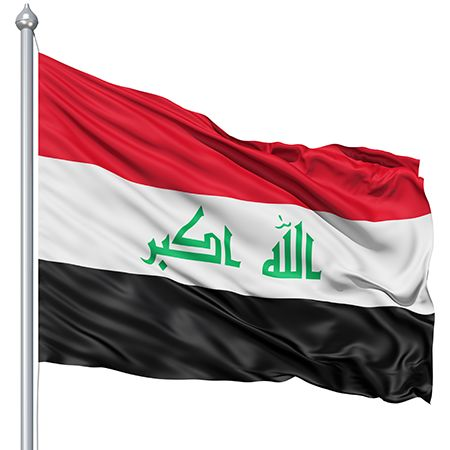 The Great Iraqi Flag  | Iraq Flag - Colors