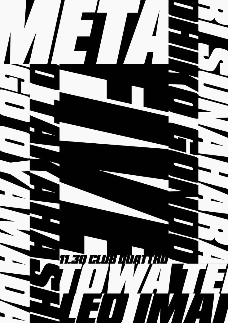 METAFIVE WINTER LIVE 2016のポスター、折りたたみリーフレットをアートディレクション・デ…