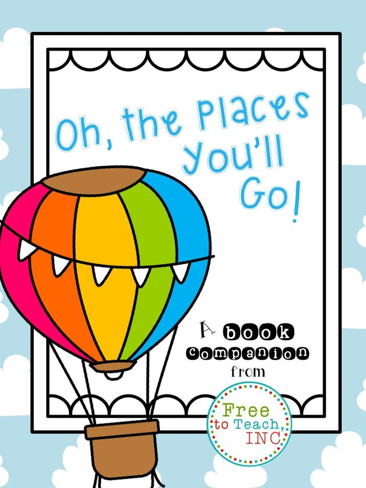 Oh, The Places You'll Go  A book companion for upper elementary students including writing prompts, crafts, reader's response, and more!