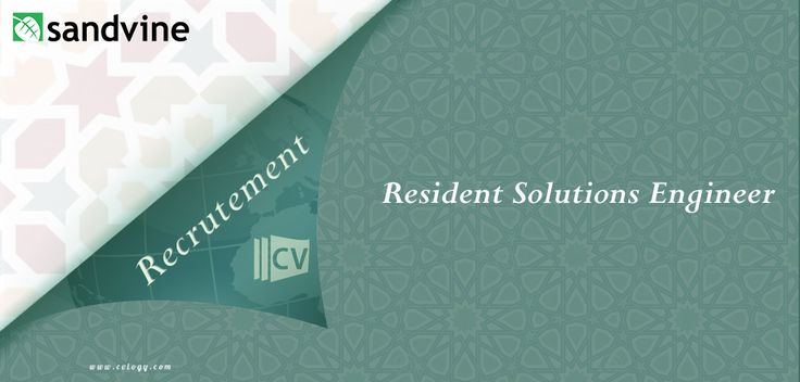 #Sandvine #Maroc: #Recrutement de #Resident #Solutions #Engineer à #Rabat