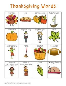 Writing Center Tools- Thanksgiving Words