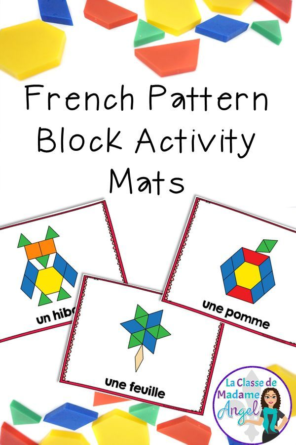 Automne French Fall Pattern Block Pictures Pattern Blocks