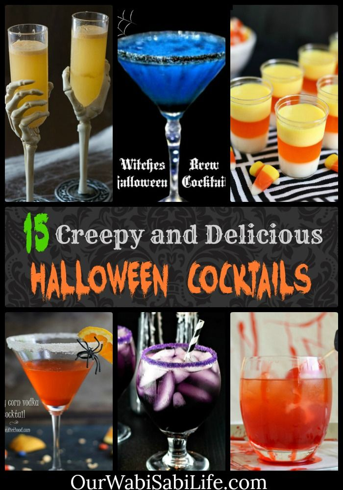 Halloween cocktails can bring any adult Halloween party to