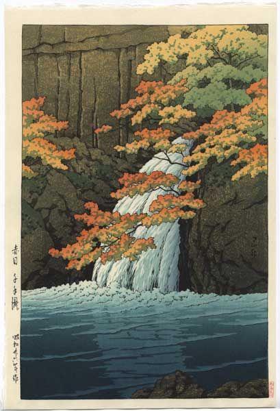 ARTMEMO Estampes japonaises - Exposition