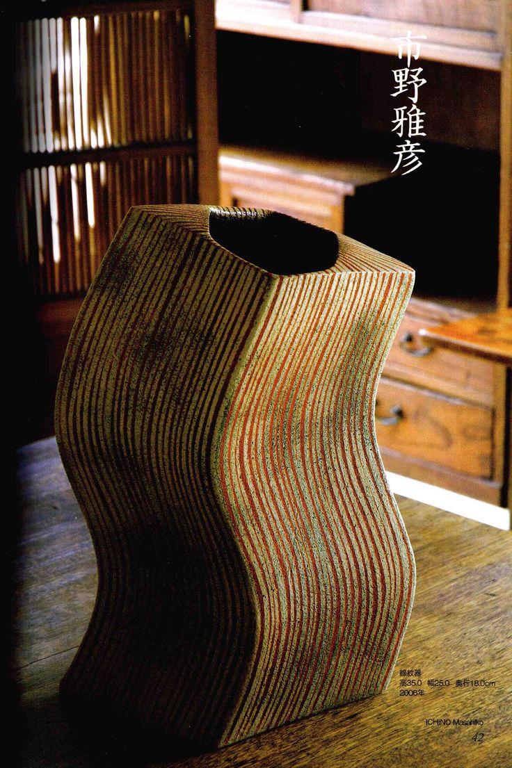 ichino honoho.jpg - Toku Art -Contemporary Japanese Ceramics & Applied Arts