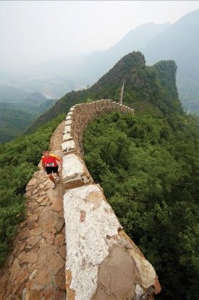 Great-Wall-Marathon