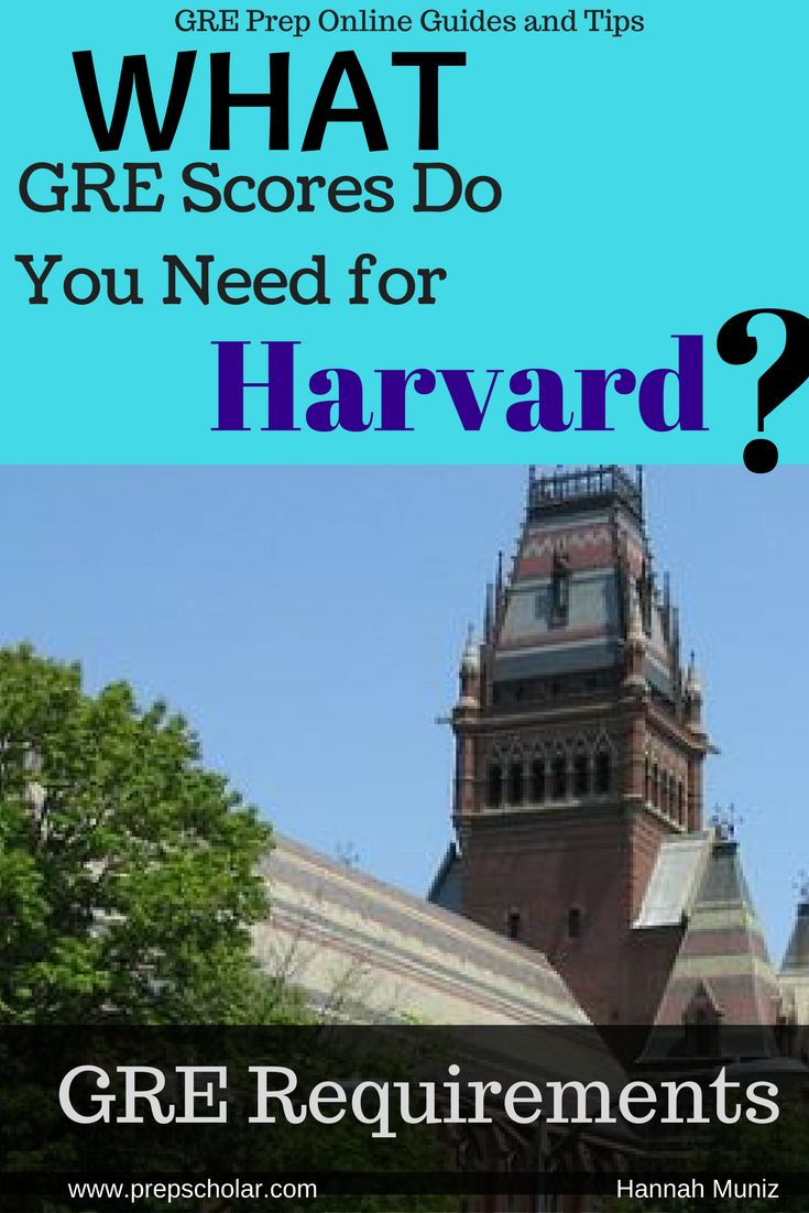 If you're applying to Harvard, it's important to learn everything there is to know about Harvard GRE scores. What's a good GRE score for Harvard? Is there a certain GRE score you should be aiming for?
