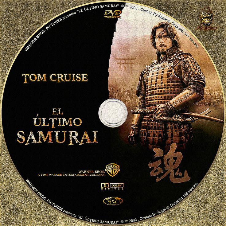 EL ÚLTIMO SAMURAI V4 | por Anyma 2000