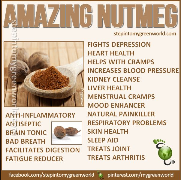 Nutmeg uses http://www.speedyremedies.com/is-nutmeg-good-for-you.html