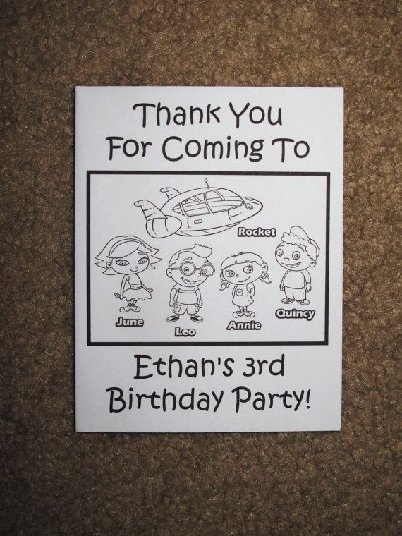PDF FILE ONLY Little Einsteins Inspired Personalized by sgrauer