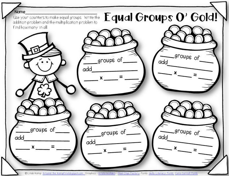 "Equal Groups O' Gold"" Multiplication Worksheet (free; from Around the ..."
