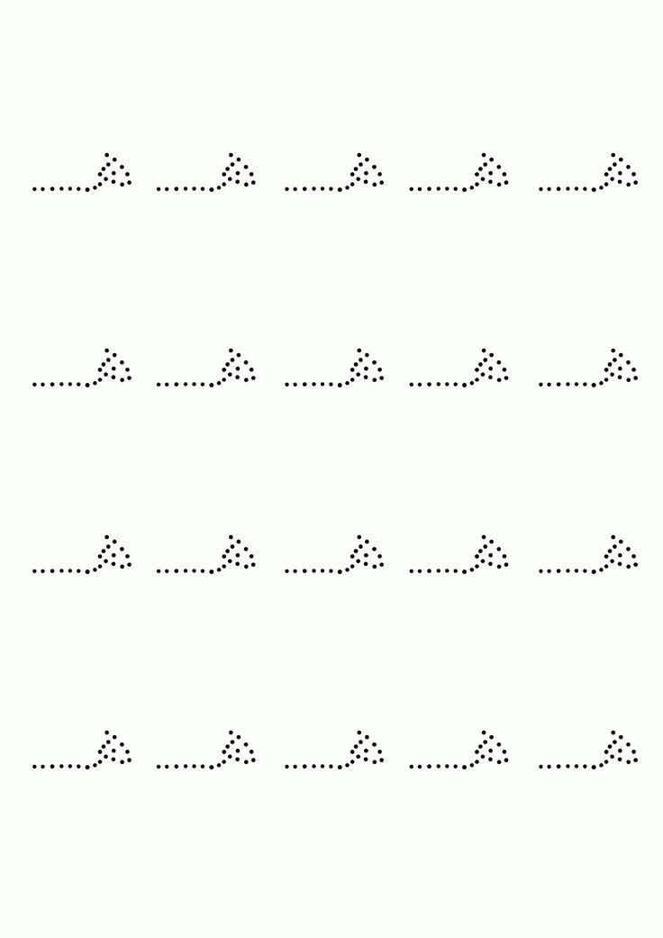 التدريب على كتابة حروف الهجاء | روضة العلم للاطفال