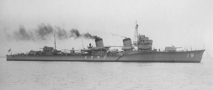 Imperial Japanese Navy destroyer Ayanami on the 30th April1930. | Flickr - Photo Sharing!