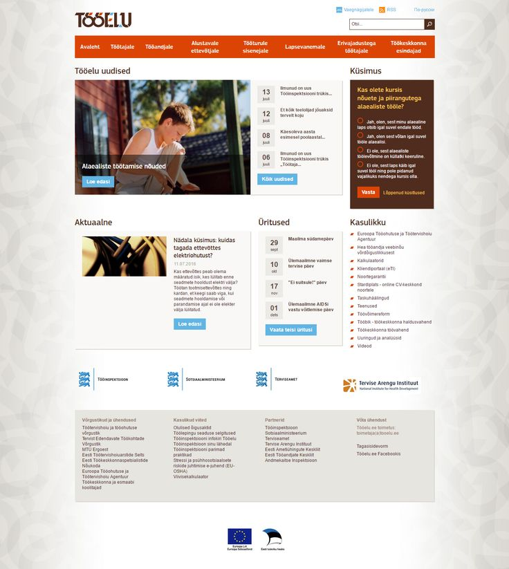 Ministry of Social Affairs | Opus Online  Estonian Ministry of Social Affairs | Opus Online Management Systems Web Portal, Content Management System, Web Design & Development, Mobile Responsive, User Experience and User Interface, UX Design & UI Design - Opus Web Development in Tallinn, Estonia