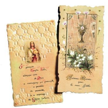 Pergamano: Pergamano Parchment, Parchmentcraft, Beautiful Art, Paper Pergamano, Crafts Supplies, Beginner, Perfect Parchment, Parchment Paper, Parchment Crafts