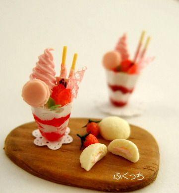 miniature sundae! very cute