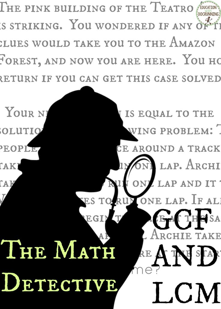 """Your math detectives are on the case.  They must use their knowledge of greatest common factor and least common multiple to solve the case as they """"travel"""" around Brail in search of a missing artifact."""