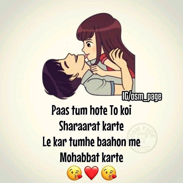 With Images Cartoon Love Quotes Couples Quotes Love
