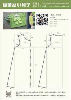 [Лю] мяу рука лес фея - простой зеленый кружева юбка (справочный документ)