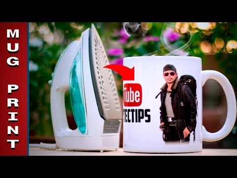 How to Print Your Photo on Mug at home - Using Electric Iron  ✅ | ROYTECTIPS| - YouTube