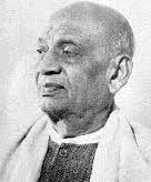 1991- .Sardar Vallabhbhai Patel (1875–1950)- An Indian  Freedom  Fighter and the First Home Minister of India belonging to Gujarat-Awarded Posthumously-