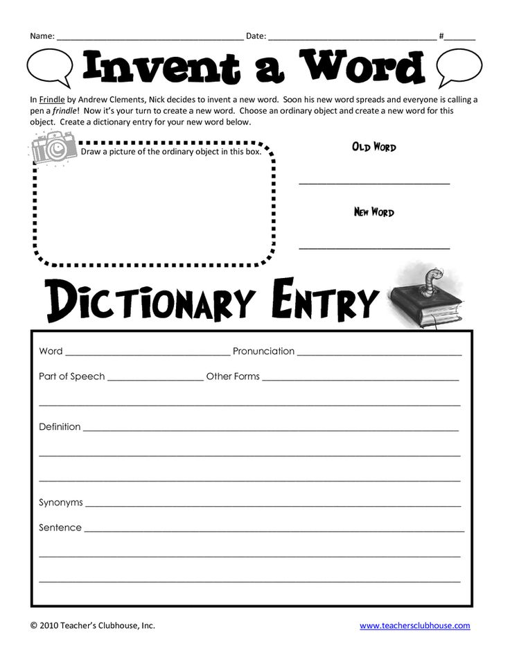 "You don't have to have read ""Frindle"" to use this great worksheet. How better to learn about words than to invent your own, and explain it! Love this idea!"