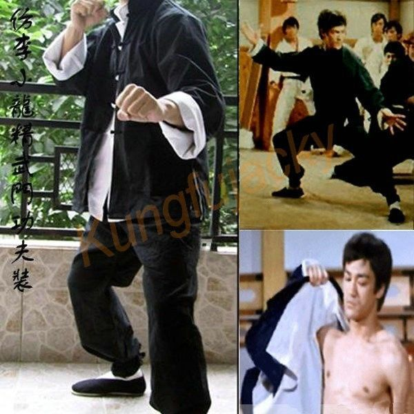 Vintage Wing Chun Kung Fu Outfit Uniform Bruce Lee Costume Martial Arts Clothing