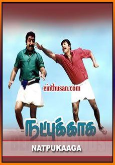 Natpukkaga Tamil Movie Online - Sarath Kumar, Simran Bagga and Vijayakumar. Directed by K. S. Ravikumar. Music by Deva. 1988 ENGLISH SUBTITLE