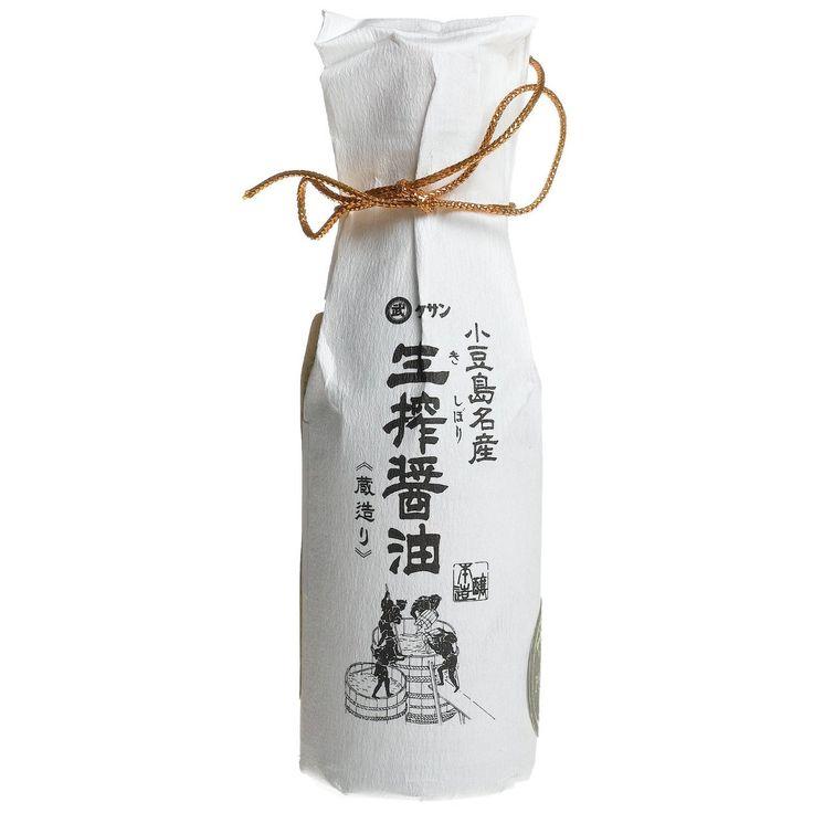 (1/2) - Kishibori Shoyu, Pure Artisan Shoyu. #japanese #package #design
