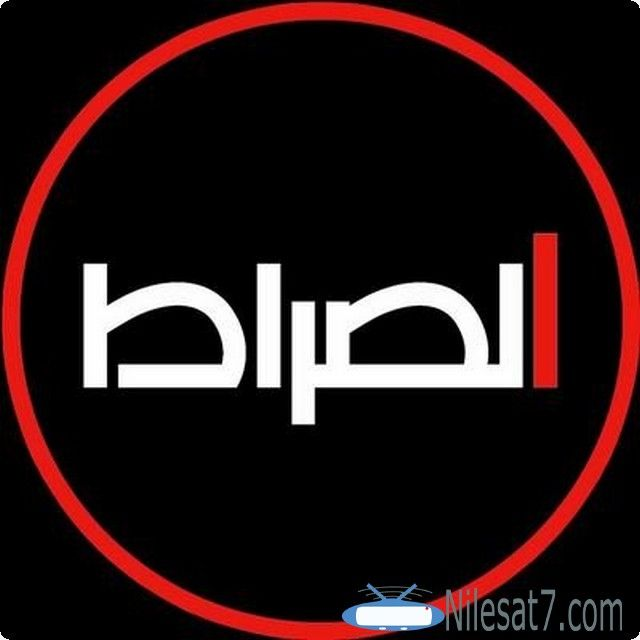 تردد قناة الصراط الدينية 2020 Al Sirat Tv Al Sirat Al Sirat Tv الصراط الصراط الدينية Company Logo Gaming Logos Tech Company Logos