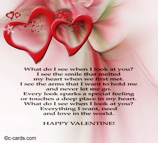 A Valentineu0027s Day Card For Your Loved One, Husband, Wife. Free Online In  Our Time Ecards On Valentineu0027s Day