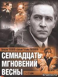 Картинки по запросу советское кино