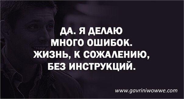Александр Гаврин
