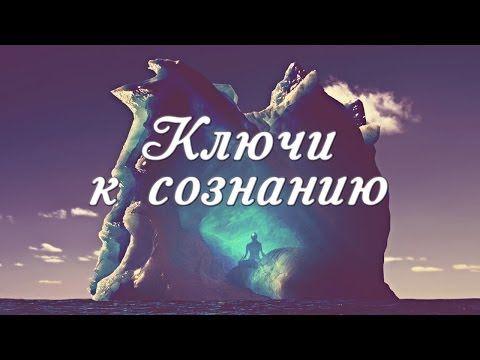 http://galinamalin.com Изо дня в день труженики науки находят подтверждения тому что нам дано уже с рождения. Тому, чем пользовались наши предки! Слава Богу ...