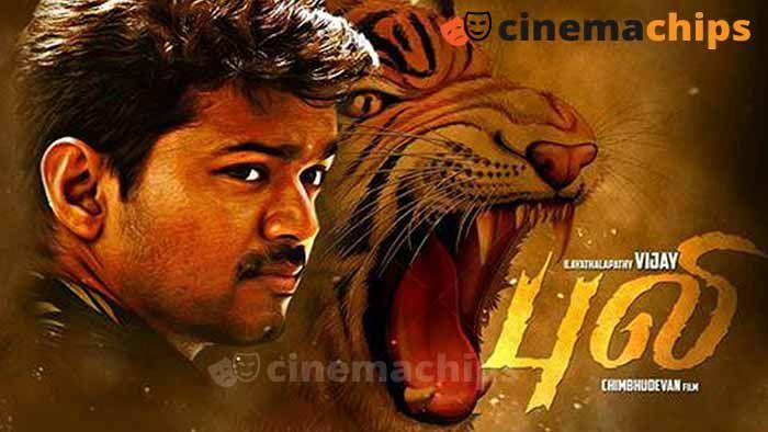 #Vijay #Puli Release on September 17th #ShrutiHaasan #Hansika  http://www.cinemachips.com/vijay-puli-release-on-september…/