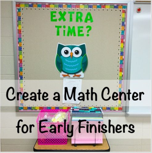 Creating a math center for early finishers can make your teaching life easier! I teach middle school, but this would work for elementary or high school students as well. Get prepared for a great school year!
