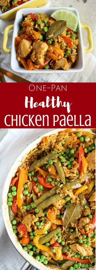 Looking for a quick, delicious dinner? Try this One Pan Healthy Paella! It's packed with protein, loads of veggies + whole grain brown rice – yum! This post is sponsored by Texmati® @RiceSelect but all opinions are my own.