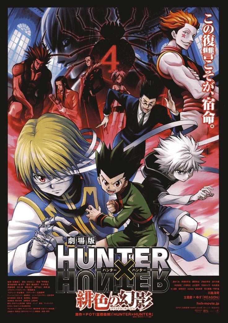 Hunter x Hunter - Phantom Rouge erscheint am 1. Mai 2016 - http://sumikai.com/mangaanime/hunter-x-hunter-phantom-rouge-erscheint-am-1-mai-2016-81432/