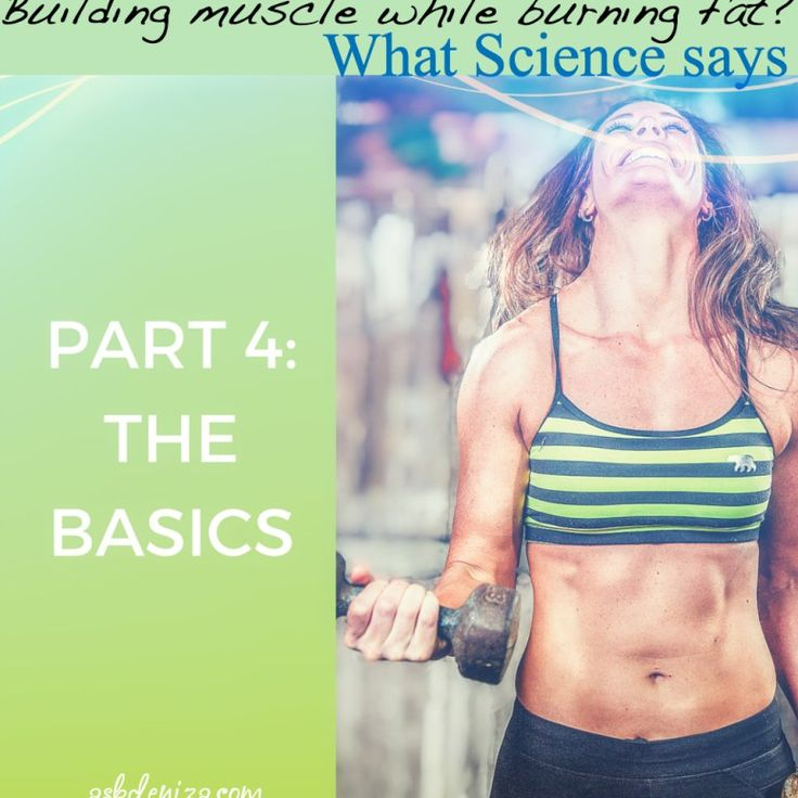 How to build muscle mass without gaining fat