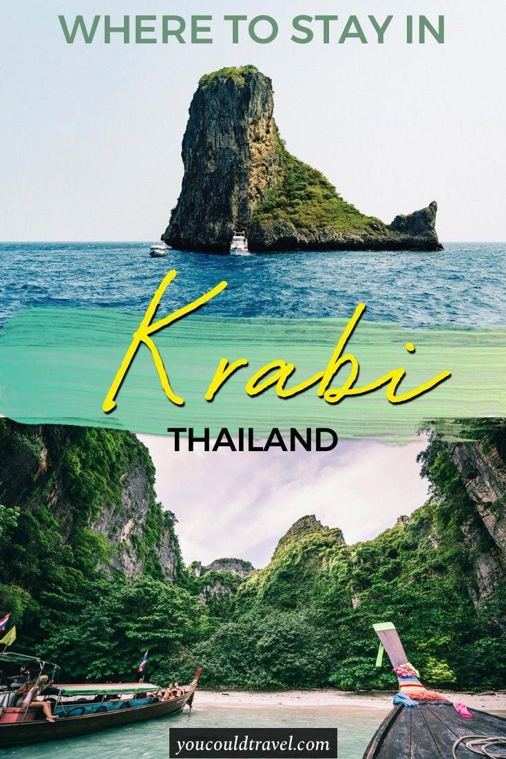 Where To Stay In Krabi Wondering Where To Stay In Krabi Find Out