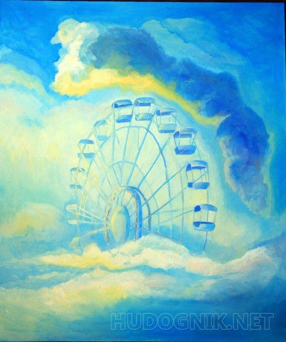 Чертово колесо жизни Жизнь - это чертово колесо, каждый садится в него, и поднимается вверх достигая вершин ощущений, понимания того ,что с ним происходит. А дальше жизнь идет на спад, в эмоциях, ощущениях становится спокойной. Колесо опускается вниз, чтобы предать земле
