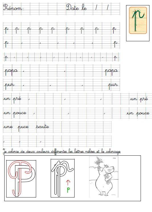 Fiches d'entraînement d'écriture cursive
