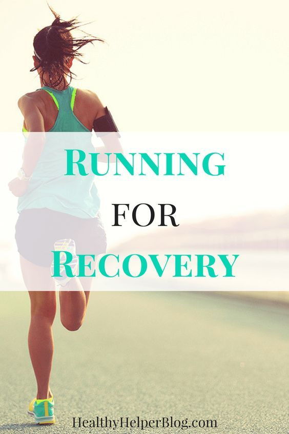 Running for Recovery | Healthy Helper @Healthy_Helper Details on the importance of 'recovery miles' the day after a long run or a tough running workout! Running for recovery is just as important as running for endurance or speed training.: