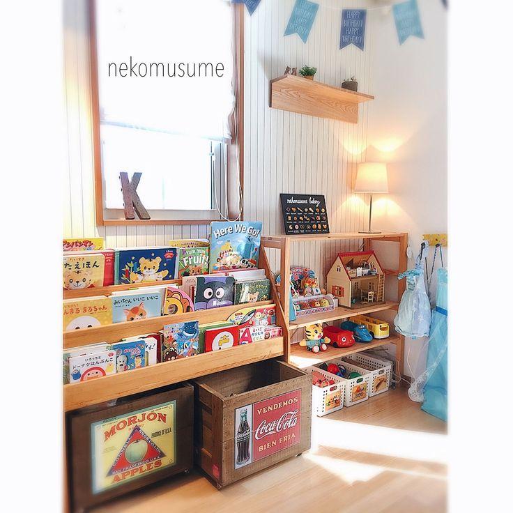 My Shelf/100均/おもちゃ収納/無印良品 棚/キッズスペース (リビング)/絵本棚DIY...などのインテリア実例 - 2017-05-11 05:19:37