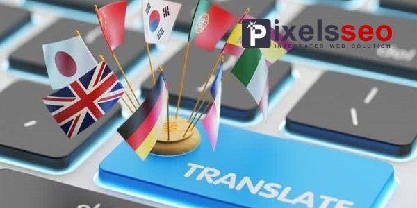 موقع ترجمة Elearning Language Different Languages