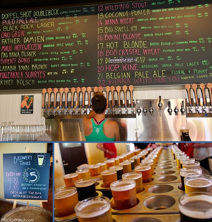 Maui Brew Co - They offer daily brewery tours for only $5. The price includes a flight of their four flag ship beers- Bikini Blonde Lager, Big Swell IPA, Coconut Porter, and Mana Wheat. Tours last about half an hour and run 7 days a week at 12:30, 1:30, and 2:30 p.m. Arrive at least 20 minutes early as tours are only 15 people, and they will start reassigning reservations 10 minutes prior. Enjoy the view of the ocean from their shaded patio, play board games, buy merchandise.