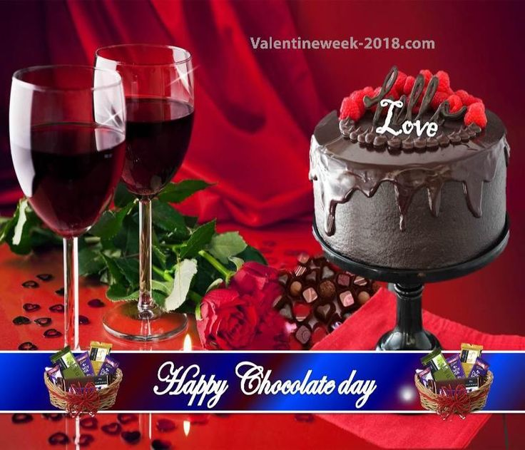 Chocolate Day SMS 2018 Quotes Best Chocolate Day SMS and Messages  Happy Valentines Day 2018